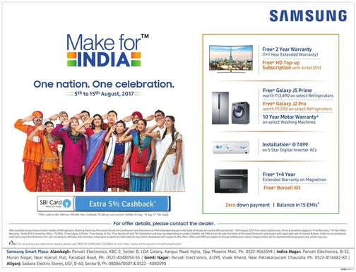 삼성전자가 인도에서 진행한 메이크 포 인디아 캠페인 광고