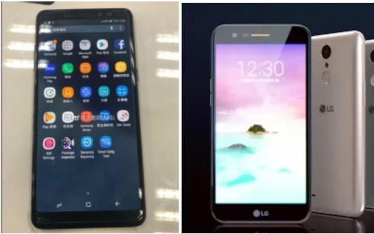 중국 소셜 미디어 '웨이보'에 유출된 삼성전자 2018년형 갤럭시A 추정 사진(왼쪽)과 LG전자 2017년형 K10 실물 사진.