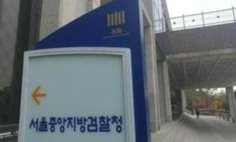 서울중앙지검 청사/최순웅 기자