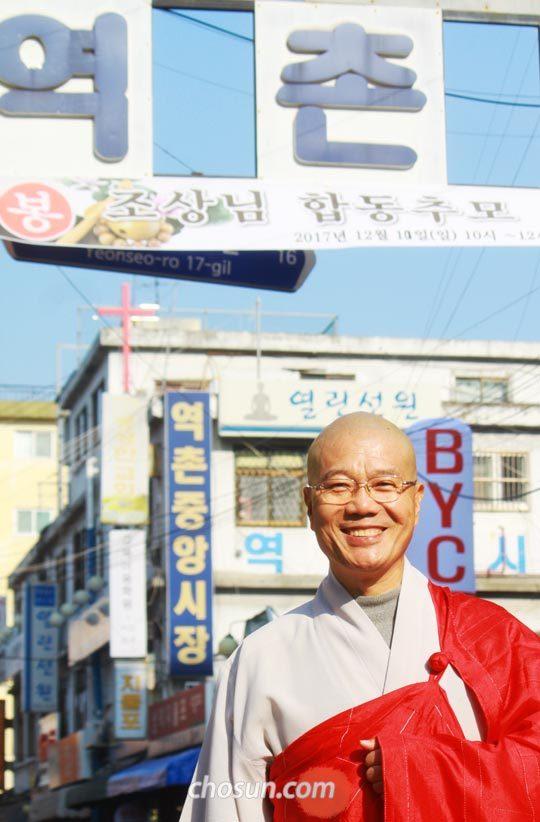 서울 은평구 역촌중앙시장 2층엔'열린선원'이 있다.
