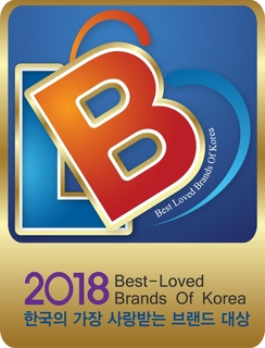 [알립니다] '한국에서 가장 사랑받는 브랜드 '를 선정합니다