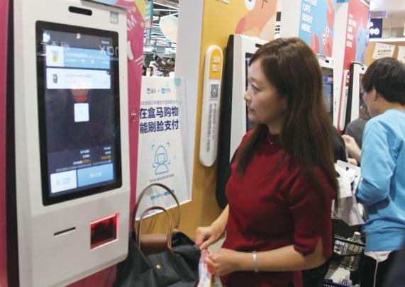 메그비의 얼굴인식 결제 기술을 채택한 알리바바 계열 신선식품 체인유통점 허마셴성의 상하이 매장/오광진 특파원