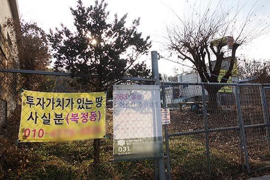 공공택지로 지정될 예정인 경기 성남시 수정구 복정동 일대. /최문혁 기자