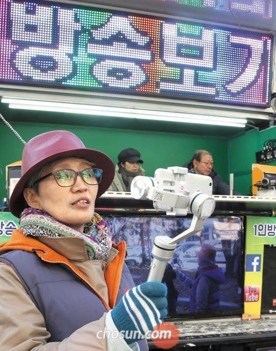 지난달 30일 서울 마포구에서 1인 방송 BJ양해순(57)씨가 5060세대를 위한 축제 현장을 생중계하고 있다
