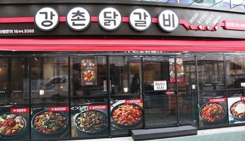 대표적인 가성비 메뉴 '닭갈비'를 판매하는 '강촌닭갈비'. /한국창업전략연구소 제공