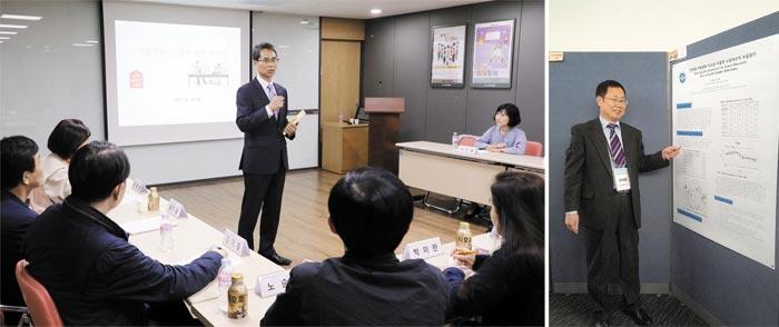 김도영씨는 방송대의 주요 장점으로 명문대 출신의 실력 있는 교수진을 꼽았다. 오른쪽 사진은 연제훈씨가 상하수도학회에서 논문을 발표하는 모습.