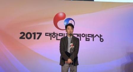 김창한 펍지(블루홀 자회사) 대표가 2017년 11월 15일 부산에서 열린 '2017 대한민국 게임대상'에서 '플레이어언노운스 배틀그라운드'의 대상 수상 후 소감을 말하고 있다. /김범수 기자