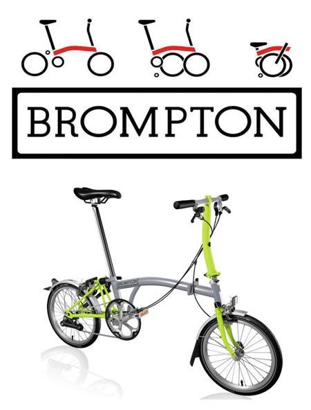 위: 브롬턴 접이식 자전거(Brompton Folding Bike)의 픽토그램 로고. 아래: 접이식 자전거, 바퀴 지름: 20인치(50.8㎝), 2013년.