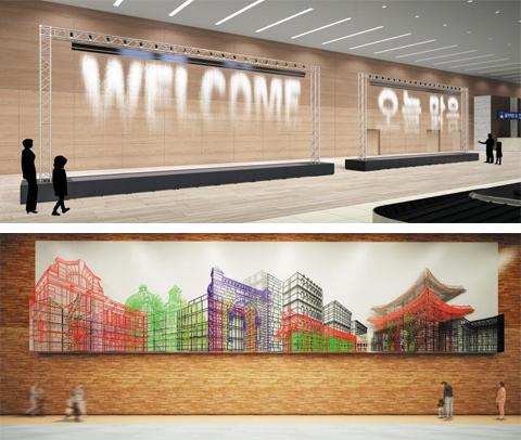 인천국제공항 제2여객터미널에 전시될 독일 미디어 아티스트 율리어스 포프의 작품 예상 모습(사진 위). 아래 사진은 김병주 작가의 작품 전시 예상도.