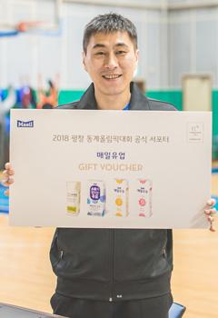 평창동계올림픽 성화 봉송 주자로 참여하는 이상민 서울 삼성 썬더스 농구단 감독이 매일우유 기프트 박스 이벤트에 참여하고 있다