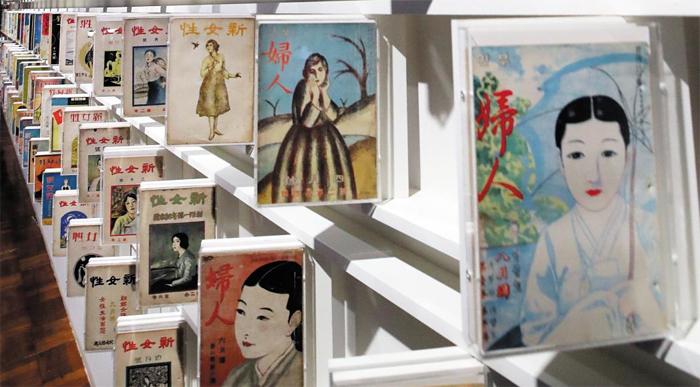 1920~1930년대 출간 붐을 이룬 여성지들의 표지화.
