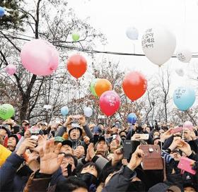 지난 1월 1일 서울 종로구 인왕산 청운공원에서 열린 해맞이 축제 참가자들이 '새해 복 많이 받으세요'라고 적힌 풍선을 날려 보내고 있다.