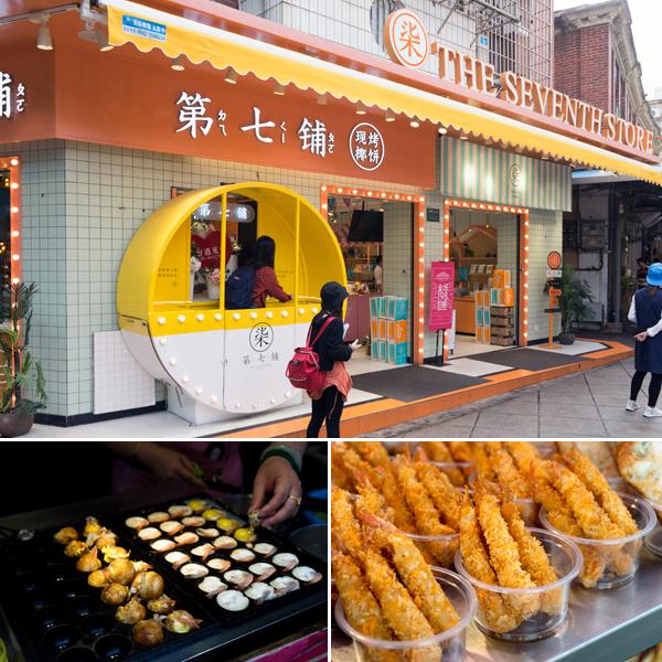 구랑위의 음식들, 해산물이 유명하다.
