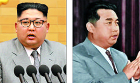 김정은(왼쪽 사진) 북한 노동당 위원장이 1일 회색 정장에 넥타이를 매고 안경을 낀 채 신년사를 하고 있다. 오른쪽 사진은 김일성이 1961년 9월 당 제4차대회에 참석해 연설하는 모습.
