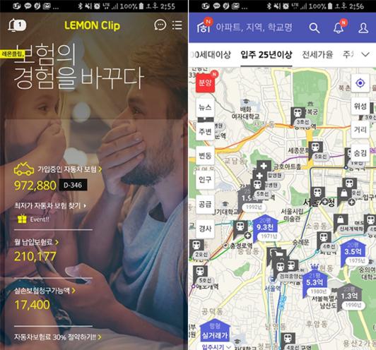 레몬클립(왼쪽)과 호갱노노 사용화면. /각 앱 캡처