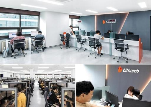 가상화폐 거래소 빗썸의 고객서비스센터와 콜센터의 모습 / 조선일보DB