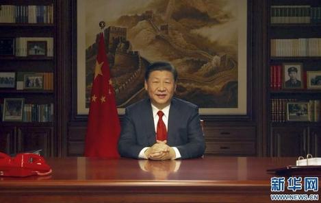 차이나데일리 등 중국 관영매체들은 2018년 신년사를 한 시진핑 중국 국가주석의 중난하이 집무실 서가에 있는 책을 잇따라 소개했다.  /신화망