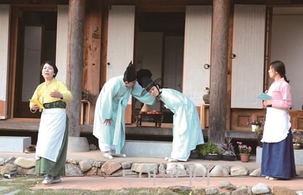 연극 '퇴계이황과 기대승의 만남'