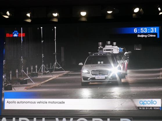 바이두는 이날 라스베이거스에서 베이징 본사를 생중계로 연결해 아폴로 2.0을 기반으로 작동하는 자율주행차의 실시간 운행을 선보였다. / 박원익 기자