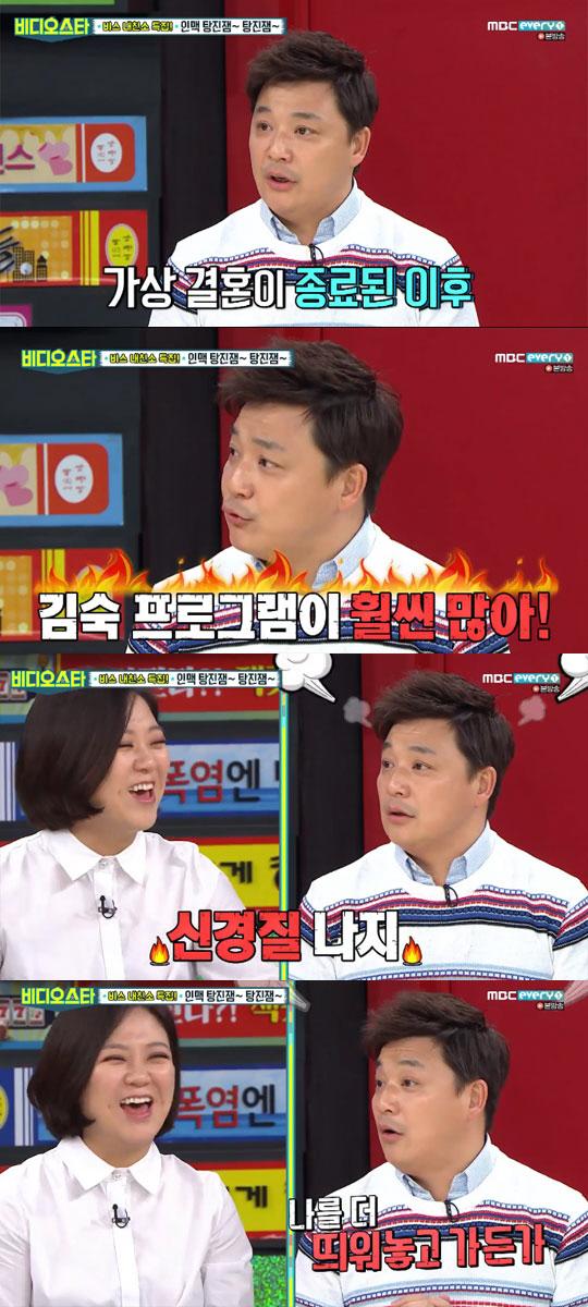 """'비스' 윤정수 """"김숙, 가상이혼 후 김생민 띄워줘…신경질 난다"""""""