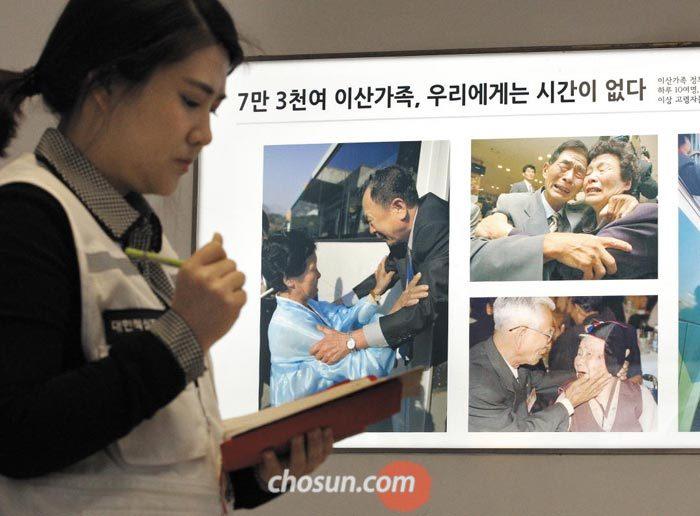 대한적십자사 남북교류팀 관계자가 9일 오후 서울 중구 대한적십자사 본사에서 분주하게 일하고 있다.