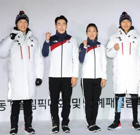 작년 10월 공개된 한국 올림픽선수단 단복. 무릎까지 오는 패딩은 개·폐회식 때 입는 것이다(위). 아래는 패딩 안감에 새겨진 애국가 가사다. 실제보다 글자가 선명하게 보이도록 처리한 것이다.