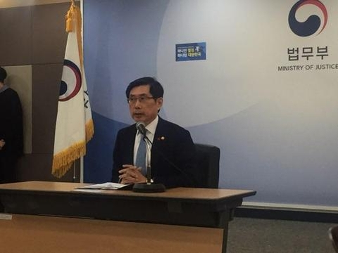박상기 법무부 장관 / 전효진 기자