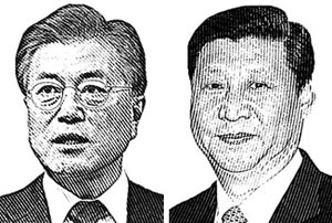 문재인 대통령(왼쪽), 시진핑 중국 국가주석.