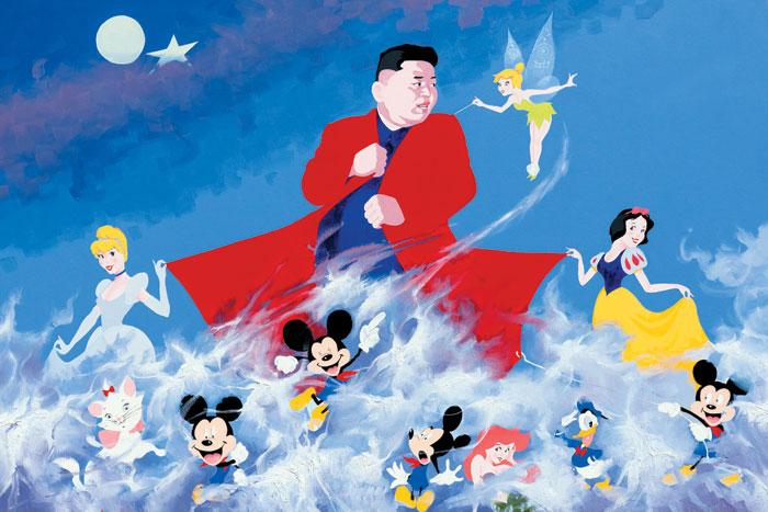 이념의 옷을 벗고 세계와 함께 놀자는 뜻을 담은 그림 '벗고 놀자'(130×190㎝). 김정은이 디즈니 만화 캐릭터들에 포위돼 있다.