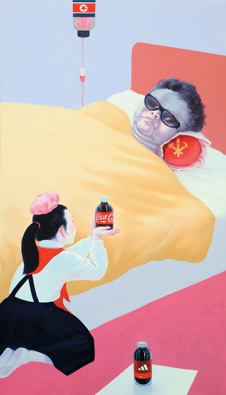 병상에 누워 있는 김정일에게 소녀가 콜라를 주는 '약 드세요'.