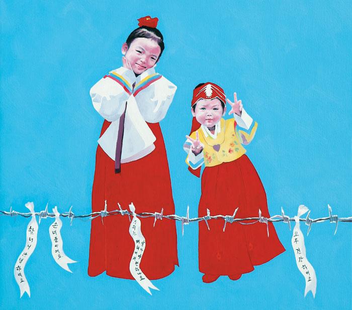 자신의 두 딸이 북한에 있는 할머니에게 편지를 부칠 수 없는 상황을 그린 '할머니'.
