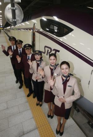 국토교통부는 12일 수서고속철도 운영사 SR이 2016년 직원 채용 과정에서 대규모 채용 비리가 있었다고 공식 발표했다. /조선닷컴