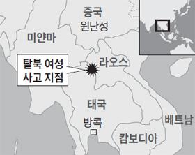 탈북 여성 사고 지점 지도