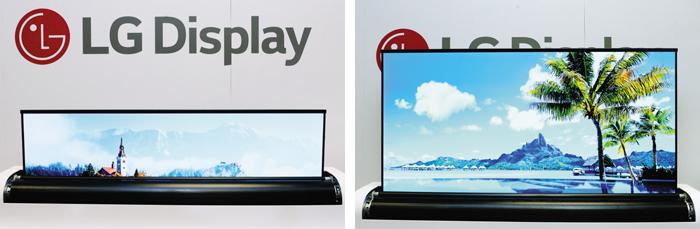 65인치 두루마리 TV - LG디스플레이가 올해 CES에서 선보인 65인치 롤러블(돌돌 마는) 디스플레이. TV를 돌돌 말아 보관한다면 거실 한쪽에 TV가 있던 공간을 다른 용도로도 활용할 수 있다.