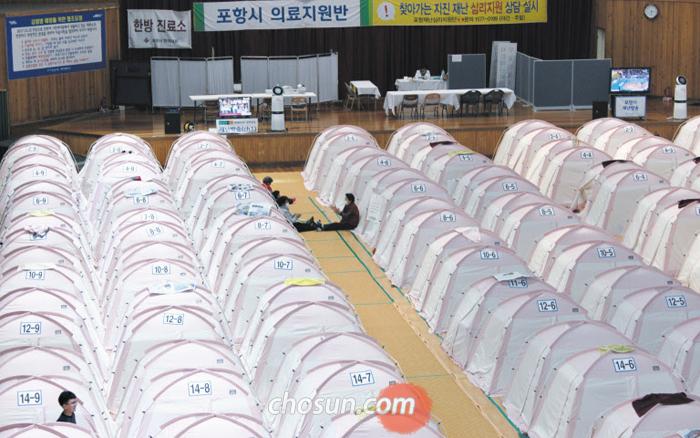 기약 없는'텐트 숲' 생활 - 지난 13일 오후 경북 포항시 북구 흥해실내체육관에 임시 대피용 텐트 200여개가 늘어서 있다. 이곳에는 지진 피해 이재민 533명 중 355명이 지난해 11월부터 머무르고 있다.