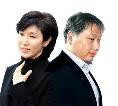 최태원·노소영 이혼조정 합의 안돼...정식재판 가나
