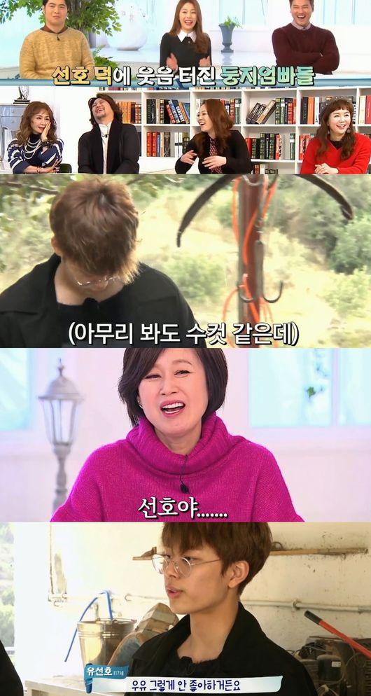 """'둥지탈출' 유선호, 염소 젖 짜며 허당미 """"수컷이야?"""""""