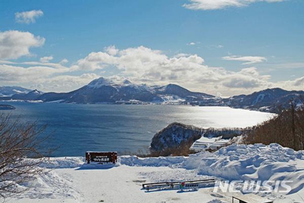 일본 홋카이도 도야코.