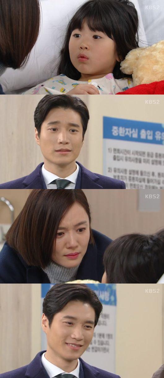 '내남자의비밀' 김다현 진심 통했다! 강세정 딸 깨어나[종합]