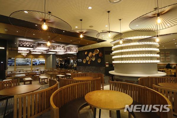 인천국제공항 제2터미널 지하1층 교통센터 내 한식미담길.