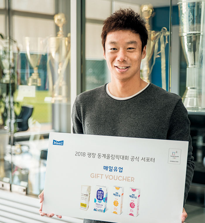 '매일유업 기프트박스' 이벤트에 참가한 프로축구 수원 삼성 블루윙즈의 염기훈 선수.