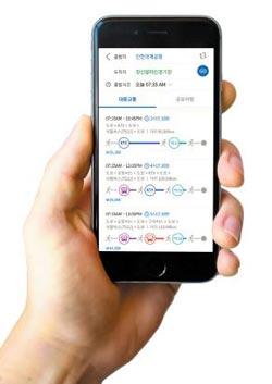 'GO 평창' 앱