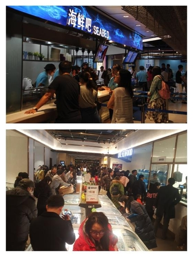 작년 6월에 베이징 1호점으로 문을 연 알리바바 계열 신선식품 체인 유통업체 허마센성(윗줄)과 이달초 중국 1호점을 베이징에 낸 징둥 계열의 신선식품 매장 세븐프레쉬  /베이징=오광진 특파원
