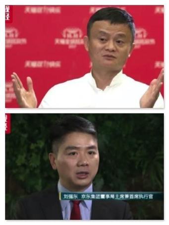 마윈 알리바바 회장(윗쪽)과 류창둥 징둥 회장은 작년 11월 독신자의 날 할인행사가 열린 날 중국 CCTV와의 인터뷰에서 신유통을 강조했다. /중국 CCTV