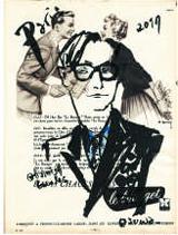낡은 잡지 책장에 임수와가 그린 인물 스케치.