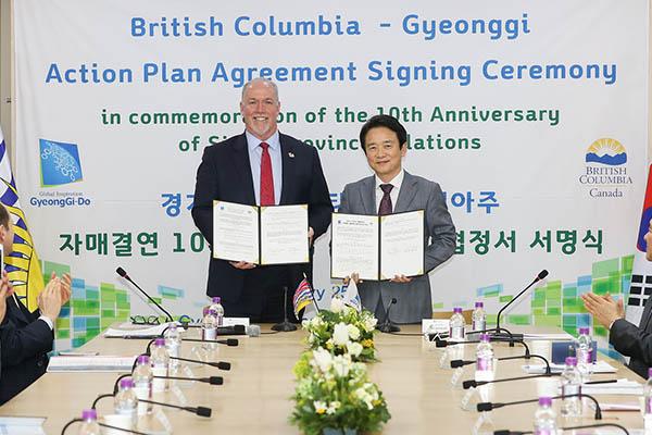 경기도가 26일 자매결연 지역인 캐나다 브리티시컬럼비아(BC)주와 교류협력 분야에 대한 실행계획 협정서를 체결했다고 밝혔다.