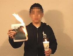 2030 김정은 사진 불태우기 릴레이