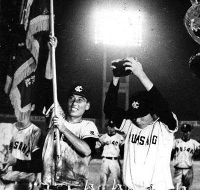 1972년 7월 제26회 황금사자기 고교 야구에서 접전 끝에 역전승한 군산상고 선수들이 우승기를 흔들며 기뻐하고 있다.