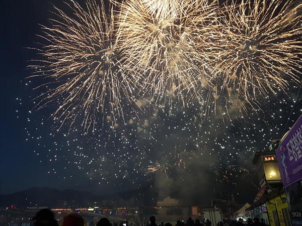 '내년에 다시 만나요' 2018 화천산천어축제 화려한 폐막
