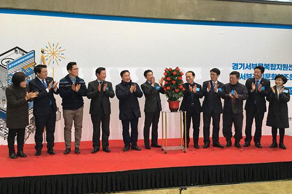 경기도는 29일 경기 서부 융복합지원센터에서 '서부 경기문화창조허브' 개소식을 열고 본격적인 운영에 들어간다고 밝혔다.
